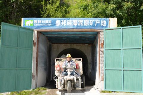 象邦硅藻泥原矿产地